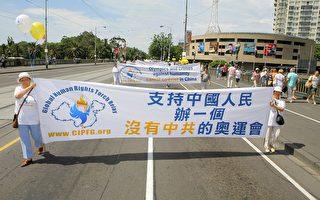 澳洲維省聖火傳遞開跑  遊行集會引關注