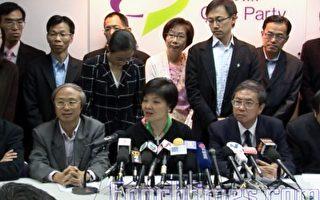 香港泛民主派區議會選舉失利 急謀重整