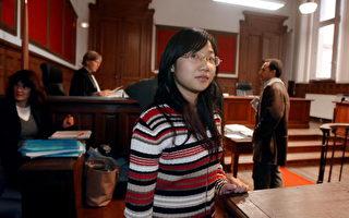 中國留學生法國受審 歐洲關注中共間諜