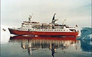 加游轮撞冰山失事   船员乘客全部获救