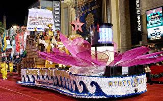 组图﹕好来坞圣诞大游行 法轮功受欢迎