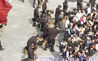 廣東數千工人罷工 千警鎮壓放警犬咬人