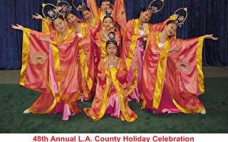 洛縣最大聖誕晚會 四華裔團體應邀表演