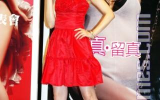 劉真首度發表寫真書  用「舞蹈」詮釋青春