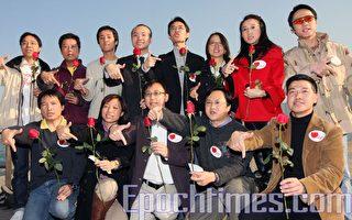 泛民新生代籲周日踴躍投良心票