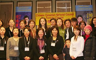 全加婦女反暴力紀念日 華裔參與