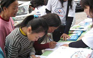 組圖:人權聖火徵簽  苗縣民眾正義支持