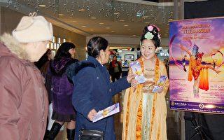 神韻晚會再現中華文化魅力