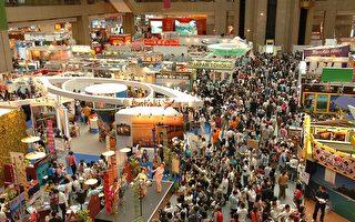 ITF台北國際旅展  將於世貿登場