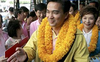 泰國大選逼近 政黨競爭激烈