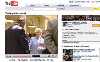 英國王室開設Youtube頻道
