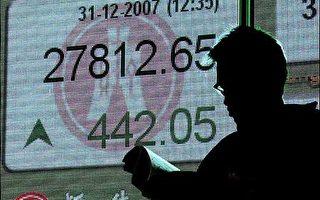 去年亚洲股市震荡走高 预测今年维持上涨局面