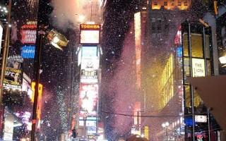 百萬人時代廣場歡呼 百次水晶球迎新年
