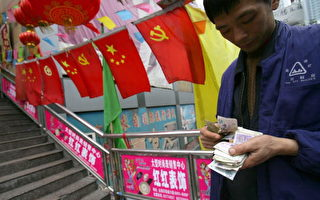 中国GDP下修4成 中美贸易再成焦点