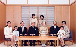 世界上历史最悠久的王朝——日本菊花王朝