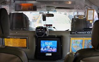 選購為你自己定位的GPS系統