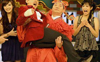 黃子佼九孔進駐台視 主持「綜藝天王星」