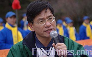 基督教牧师:中共剥夺中国人的天赋权利  天要灭中共