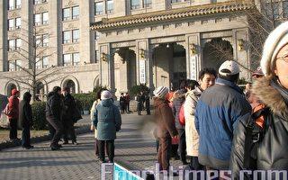 200多人到北京建設部上訪請願