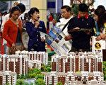 2007年9月15日 瀋陽房地產博覽會上(法新社)