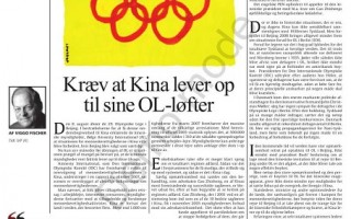 丹麦大报: 要求中国兑现其奥运承诺