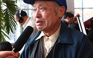 流亡作家陈沅森:中华民族真正的艺术