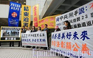 香港高院上诉庭:遣返案原判决欠证据
