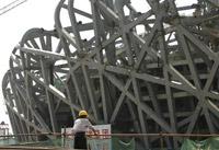 奧運歷史最貴:北京場館投資38億美元