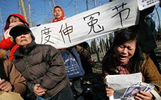 驻京办黑监狱非人道虐待 女访民阴道撕裂
