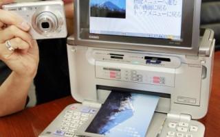 传统印表退位 多功能打印机物超所值