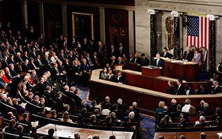 布什發表任內最後一次國情咨文演說