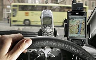防止GPS被竊小秘方