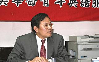 华裔英语服务营接受报名