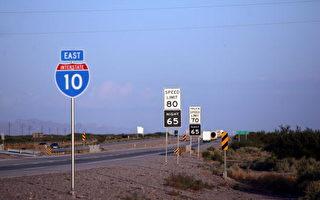 異鄉生活(83)美國超速罰單 哪州最貴﹖