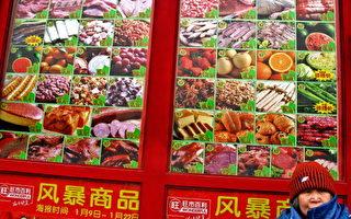 美國連鎖超市將停售部分中國食品