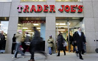 Trader Joe's停止銷售中國食品