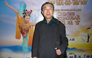 日本大学教授︰最感动岳飞精忠报国