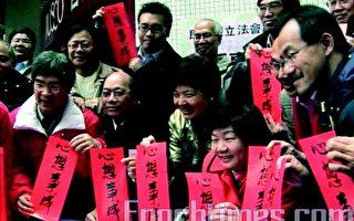 港財政預算案前泛民主派提十大訴求