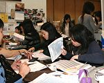 布魯大學學生在「社區互助協會」辦公室為民眾免費報稅。(攝影﹕史靜/大紀元)