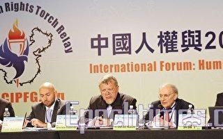 國際政要聚台研討北京奧運人權