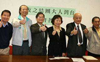 行政院发言人谢志伟抵洛谈台湾政情