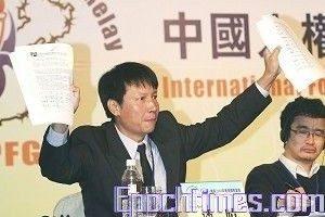 民运人士潘晴:中共后悔的三件事