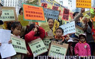 港泛民聯同民生遊行表達對預算案的訴求