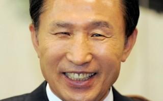 李明博宣誓上任成為韓國新一屆總統