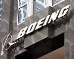芝加哥波音公司总部,今年二月美国司法部官员起诉一名前波音公司工程师移交商业机密给中共 (Scott Olson/Getty Images)