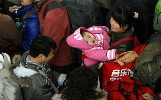 中共官員暗示或取消「一胎政策」