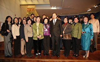 台灣婦女團體一行32人近日前來紐約參加聯合國第52屆婦女地位委員會年會。(攝影 余曉/大紀元)