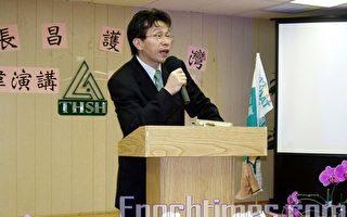 謝志偉強調台灣核心價值