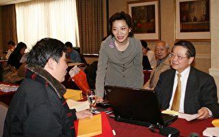 中美会计师协会免费报税