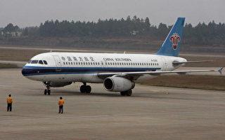 大陸航空業巨虧下 促銷機票違約 信譽掃地